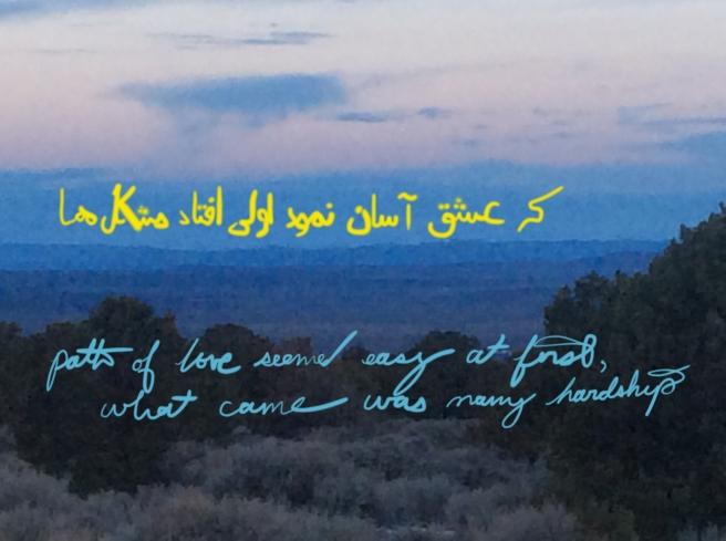 taos-farsi-script